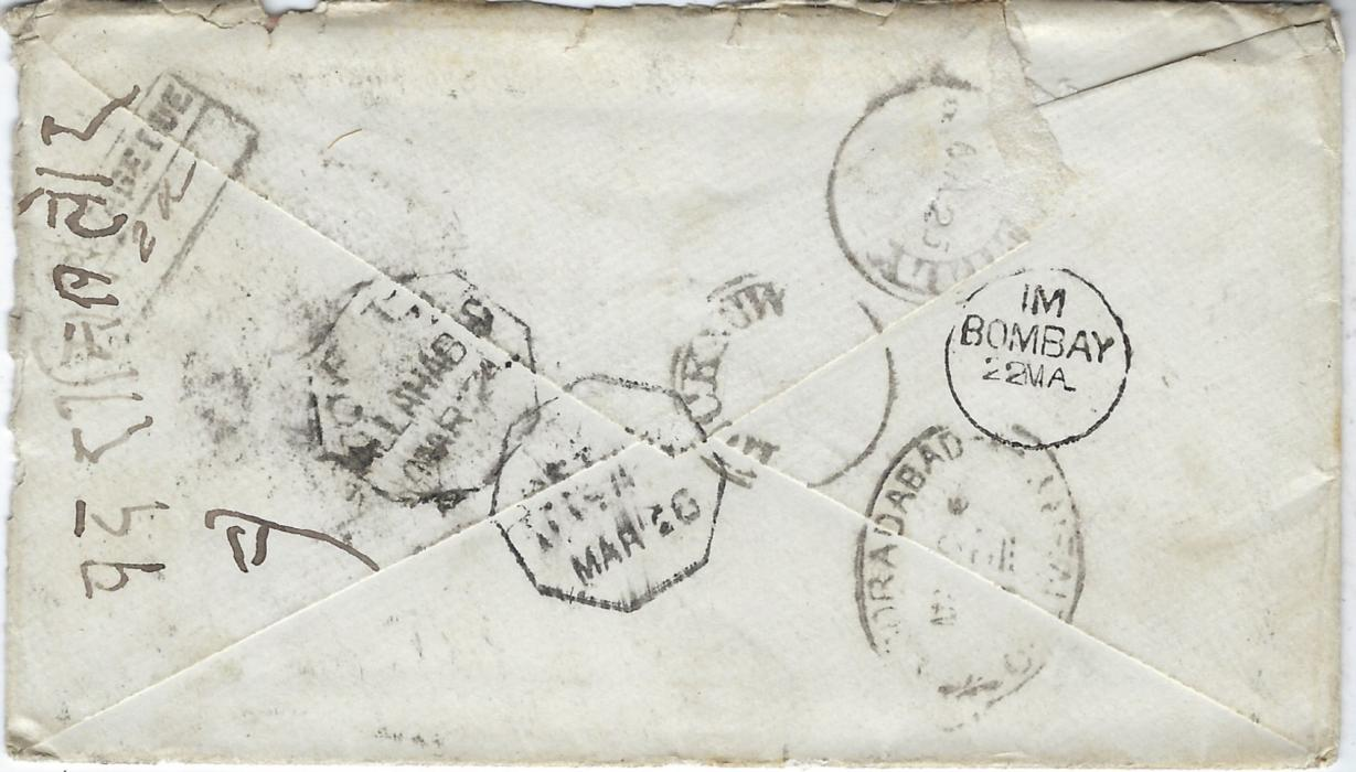 New Zealand 1875 cover addressed to a Girls Orphanage, American Mission, North West Provinces, India franked 1874-78 1s green, white paper, perf compound with gutter at left tied Dunedin duplex, reverse with various Indian transits and a Postage Due handstamp resulting from the redirections;  fault in envelope at top centre.