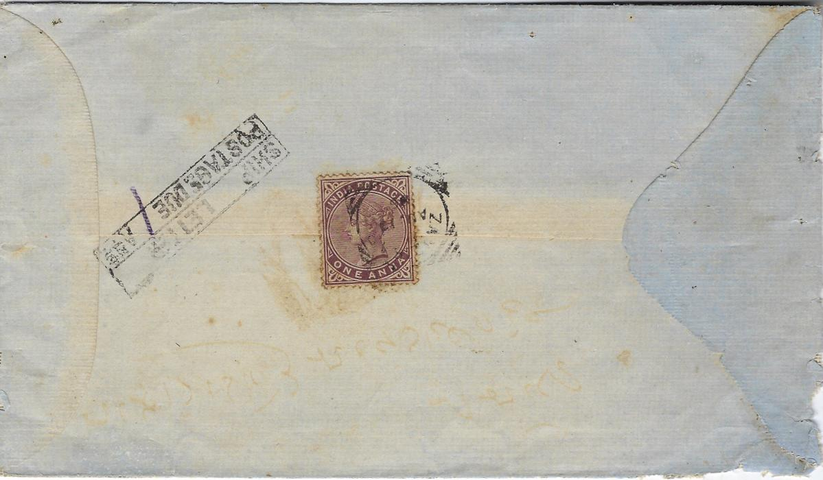 "Zanzibar 1886 cover probably from mainland to Zanzibar Island franked at 1 anna double inland rate and with framed SHIP  LETTER/ POSTAGE DUE  Ans with ""1"" added in manuscript as the charge. The square circle date stamp of AU 13, normally used as a departure cancel may in this case been used ti mark the covers arrival in Zanzibar Town from the mainland. Ex Griffith-Jones and illustrated in his book, page 119."