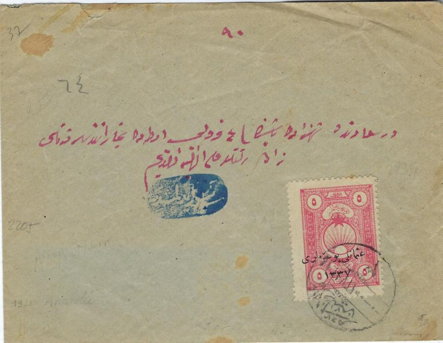 Turkey (Eastern Anatolia) 1921 envelope to Istanbul franked Ministry of Finance 5 piastre rose overprinted Ottoman Posts 1337 and tied Malatya native date stamp, at centre good strike of blue negative Malatya censor, arrival backstamps; a couple of slight stains and torn backflap, good clear cancels.