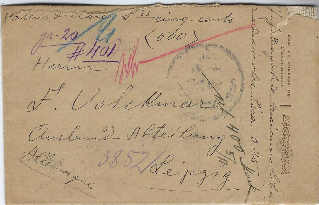 Turkey 1915 1pi. postal stationery registration envelope, value declared at 500c., from Constantinople to Leipzig and additionally franked 20pa., 1pi., 2pi. with transit and arrival cancels; small fault top right of envelope.
