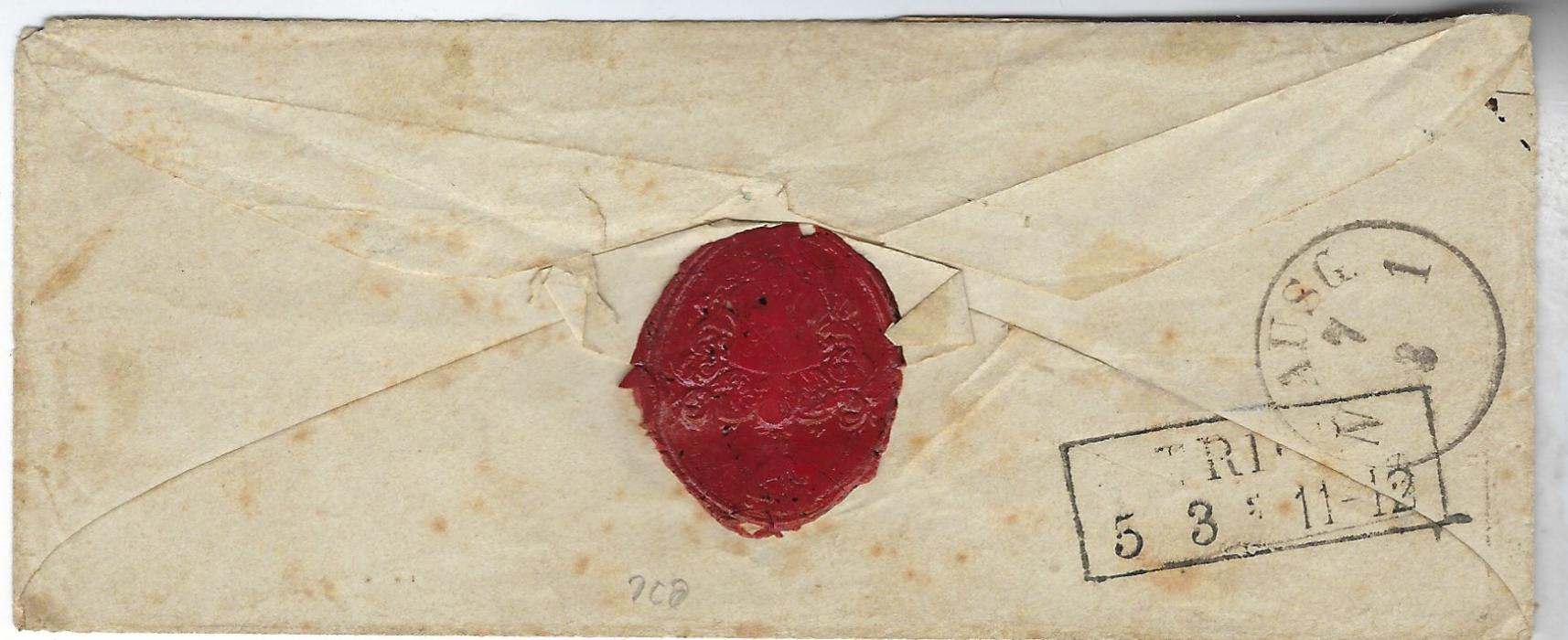 Luxembourg 1857 ( Mars) cover to Erfurt, Germany franked 1852 1 Sgr. dull red in horizontal strip of three, left hand stamp touched bottom margin otherwise good to large, cancelled and tied by grill cancel, cds alongside, framed PD at base, arrival backstamp; some slight ageing to envelope, scarce.