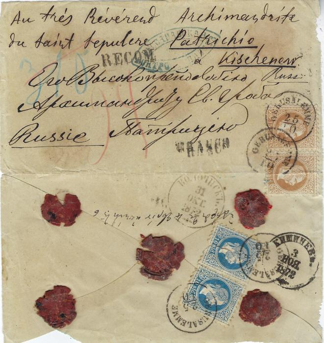 Austrian Levant (Palestine) 1872 (25/10) registered cover to Kishinev, Russia from Church of Holy Sepulchre, Jerusalem franked 1867 10s horizontal pair on reverse and 15s pair with one stamp folded over to reverse tied by four Gerusalemme cds, straight-line RECOM and FRANCO handstamps, remains of five wax seals and arrival cds on reverse, opened-out for display.