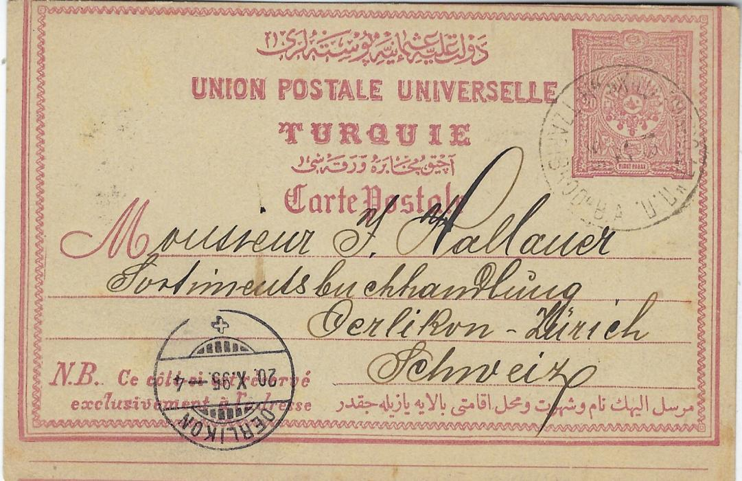 Bulgaria (Turkey) 1895 (18 X) 20pa postal stationery card written from Adrinopel and addressed to Switzerland cancelled en route in Bulgaria with bilingual Tzaribad tpo, Oerlikon arrival cds at left. Good condition.
