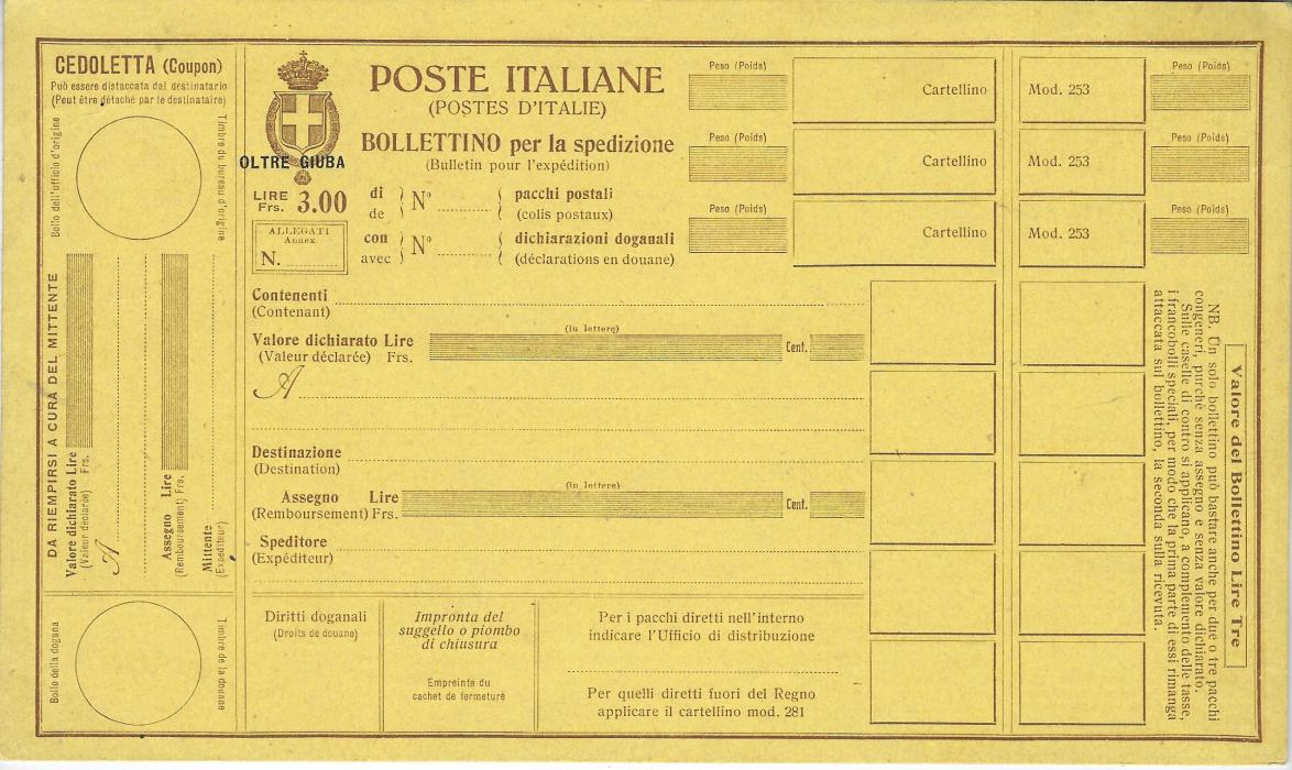 Italian Colonied (Oltre Giuba) 1925 3L. brown on yellow postal stationery parcel card good unused. Scarce.