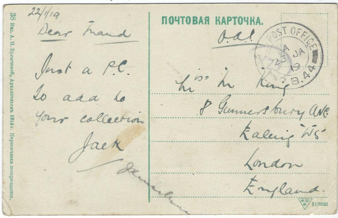 "Russia (British Forces Intervention in North Russia) 1919 (23 JA) picture postcard endorsed ""o.a.s."" and cancelled Field Post Office PB.44 located at Bakharitza which is overstruck with violet oval-framed X25 censor."