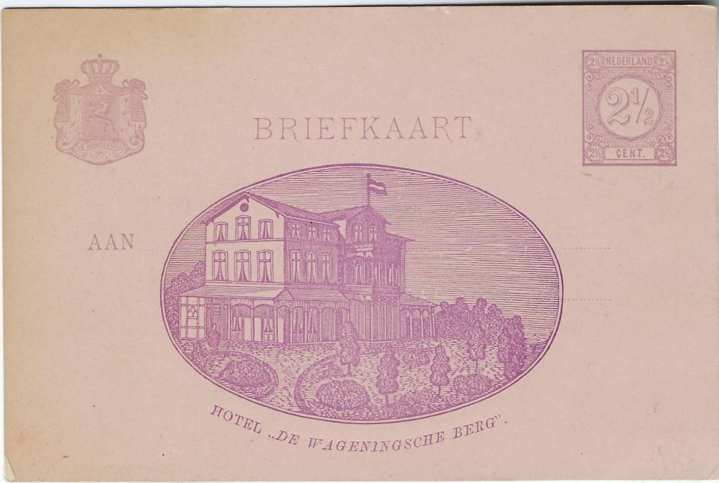 Netherlands (Picture Stationery - Hotel) 1880s 2½c. card with oval-framed image entitled Hotel De Wageningsche Berg; fine unused.