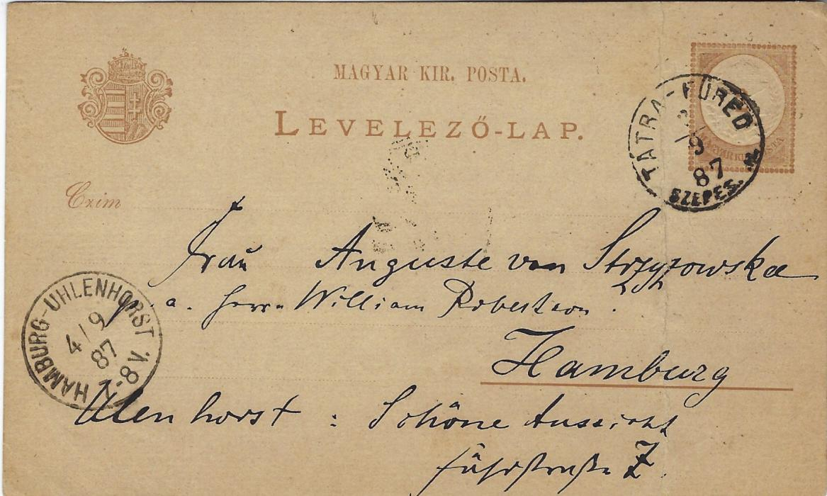 Hungary (Picture Stationery - Hotel) 1887 2Kr. card with corner image entitled Hotel Kohlbach  'zur Rosahutte', used  to Hamburg with long message; very heavy vertical crease to left os stamp image; rare card