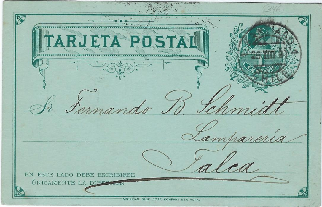 Chile (Picture Stationery - Hotel) 1897 1c. green card used from Santiago to Talca bearing full image entitled Hotel Aleman of Restaurant and Exterior view; good used.
