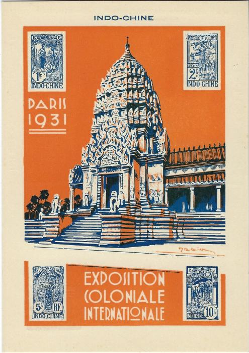 France 1931 International Colonial Exhibition, Paris set of twelve stationery cards, each with a different image and each card with handstamped '412', with the original pochette; fine condition.