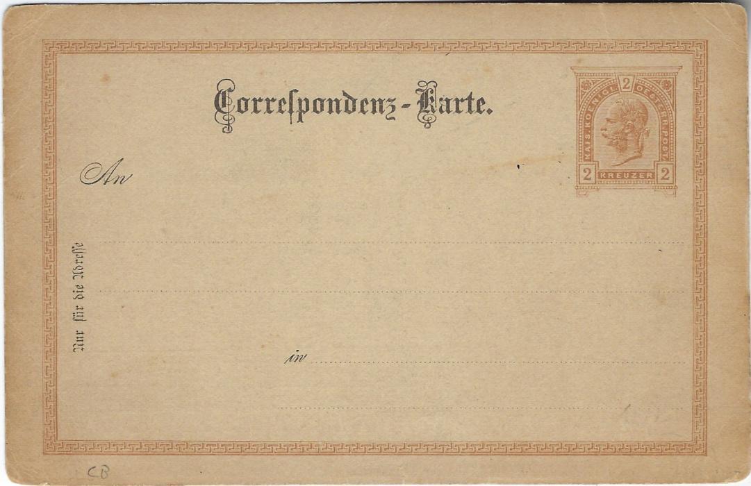 Austria (Picture Stationery) 1890s1913 5pf Germania card inscribed 'Austellung Zur Jahrhundert Feier der Freiheitskriege Breslau 1813' with image General Blucher at Caub, including a dog in foreground, used with special cancel. PP27 C.165-08