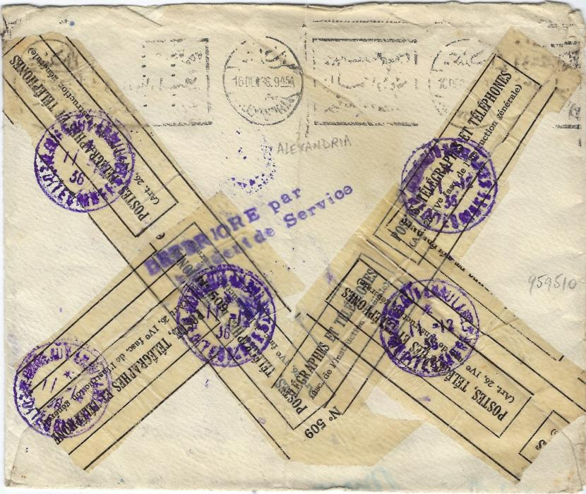 "France (Accident Mail) 1936 (Dec 1) cover addressed to Sudan Railways, Atbara, Sudan endorsed to travel by SS ""Queen Mary"", the envelope sustaining damage en route across the Mediterranean on a French ship. The front with violet Bureau Ambulants Mediterranee cds of 11.12. and in same ink two-line DETERIORE par/ accident de Service, two examples on front and one on reverse tying the Post Office sealing tape, above this an Alexandria machine transit cancel. Stamp soaked off and some slight damage."