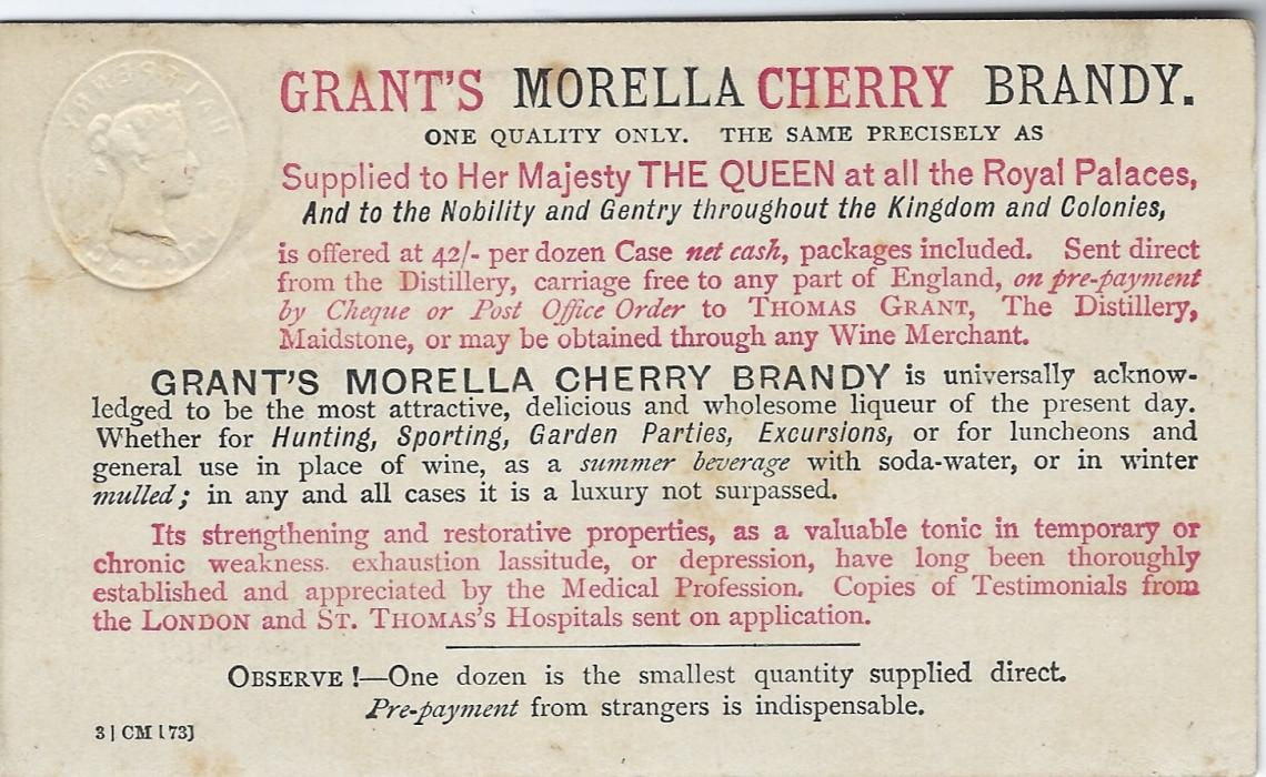 Great Britain (Advertising Stationery) 1873 Half Penny pink card with printed red and black advert on reverse for GRANT�S MORELLA CHERRY BRANDY, used from Maidstone to Strand; some slight toning, early item.