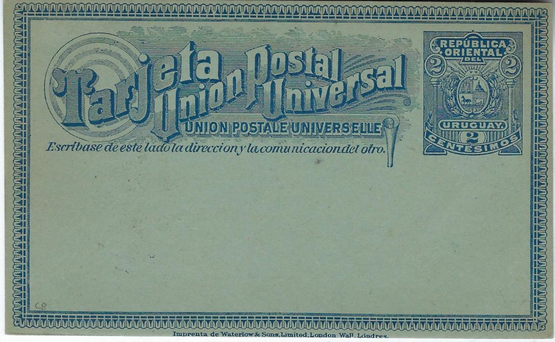 Uruguay (Picture  Stationery) 1890s 2c. blue card with brownish photographic image on front of herd of horses, fresh unused.