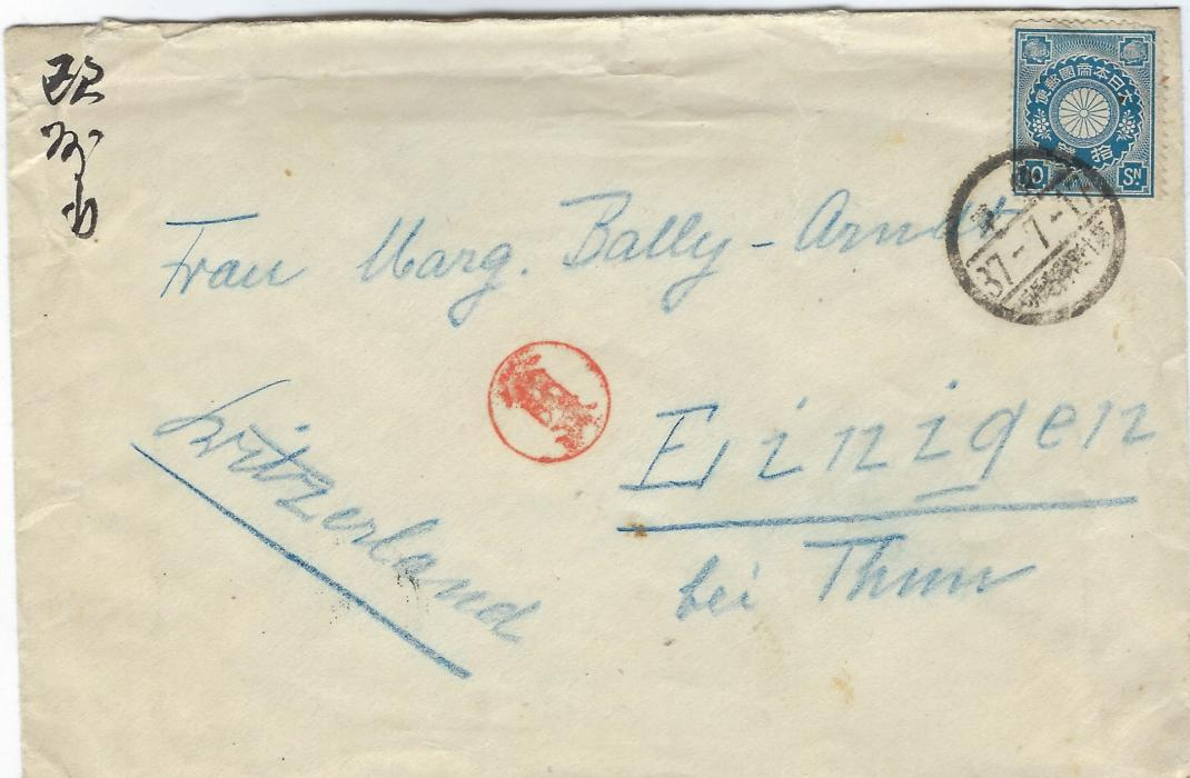 Japan (Russia Japanese War) 1904 cover from Swiss Military Observer, Colonel Fritz Goetsch, Japanese 1st Army HQ, Manchuria, to Switzerland franked 10s. , reverse with Yokohama transit and arrival cds.