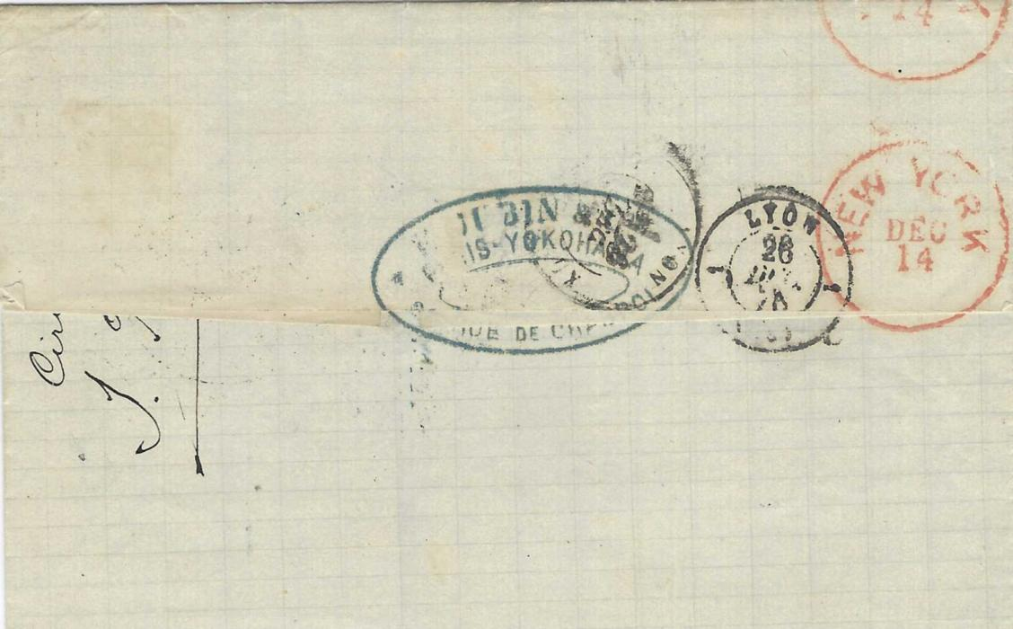 Japan 1876 (Nov 16) outer letter sheet to Lyon, France endorsed to travel by America franked 1875 10s ultramarine, syl 4 tied by cork cancel, Yokohama Paid All double-ring date stamp to left, San Francisco transit of Dec 7, two-line 5/ CENTS accountancy handstamp applied in New York whose cds of Dec 14 in same ink appears on reverse. Obverse with blue Etats Unis Cherbourg French entry cds and arrival backstamp. Fine and clean condition with fine strike of rare Yokohama Paid All.