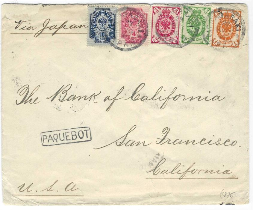 """Russia (Maritime) 1899 (27 Aug) cover to Bank of California, San Francisco, endorsed """"Via Japan"""", bearing five value, four colour franking of 1k., 2k., 3k., 4k. and 10k. tied by three Nagasaki Japan cds with framed PAQUEBOT handstamp (29 x 8mm, Hosking 3244), reverse with Yokohama transit and arrival cds, seal and senders details cut out from reverse, the 4k. and 10k. with slight horizontal creasing; attractive item."""