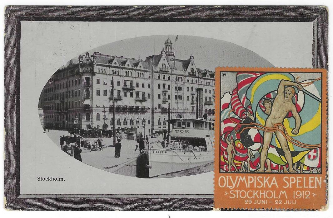 Sweden (1912 Stockholm) 1912 (2.7.) picture postcard sent to Vienna on 4th day of the Games, franked pair 5o tied Stockholm cds, at left Olympic vignette in German, uncancelled  surrounded by  signatures of the Austrian Cycling team. Some toning around stamps, a further vignette applied on front.