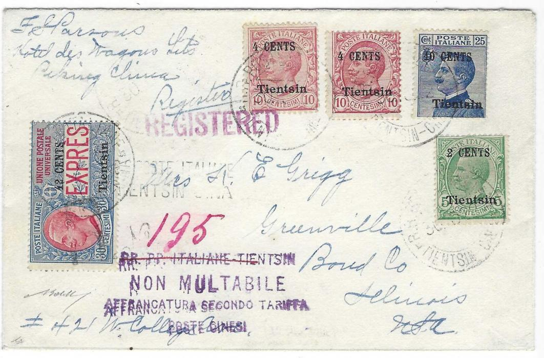China (Italian Post Offices) 1922 registered express cover to Greenville, Ill., USA franked Tientsin overprinted 2 cents on 5c., 4 cents on 10c. (2) and 10 cents on 25c. postage plus 12 cents on 30c. Express, registered handstamps and manuscript numbering, violet cachet stating franked at second rate tarif, reverse with Brindisi and Torino transits, Chicago transits and arrival cds; good clean condition.