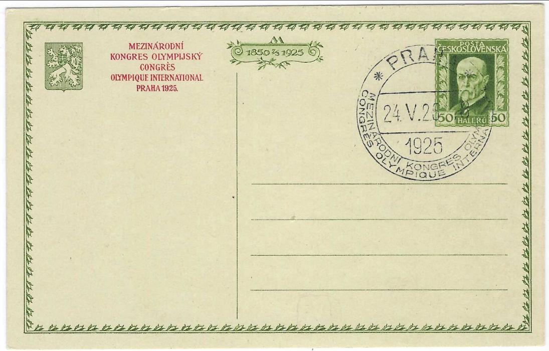 Czechoslovakia 1925 (24.V.) International Olympic Congress set of five 50h. postal stationery cards with different coloured congress legend at left, fine cto Praha.