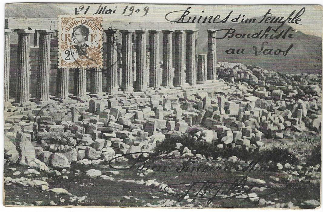 Laos 1909 (21 Mai) picture postcard of Ruins of Bondhiste Temple, franked Indo-China 2c tied by Vapeur No1 cds (Salles 2013), similar cancel on other side together with negative Vapeur No 1 Postes Cochinchine cachet alongside, fine and rare item of mail from the Mekong.
