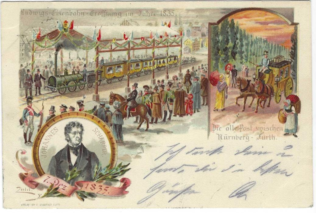 Germany (Bavaria – picture stationery) 1895 60th Anniversary of Ludwigs Railway Opening  and  image of old Mail Coach, used from Fuerth to Nurnberg.
