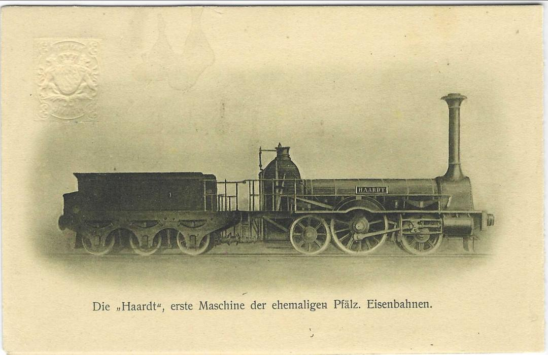 "Germany (Bavaria Picture Stationery) 1910s 3pf double stationery card bearing images of two Trains, the reverse of one with text entitled (translated) ""The Locomotives of the former Palatinate Railways""; fine unused."