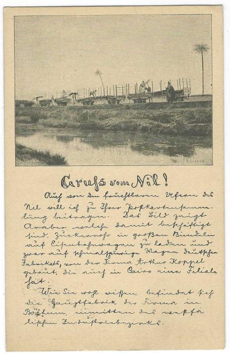 "Egypt (Picture Stationery) 1900 5m. stationery card bearing image on front entitled ""Gruss vom Nil"" and printed message below, the image depicting railway good carriages, used from Caire to Bochum, Germany. Fine condition."