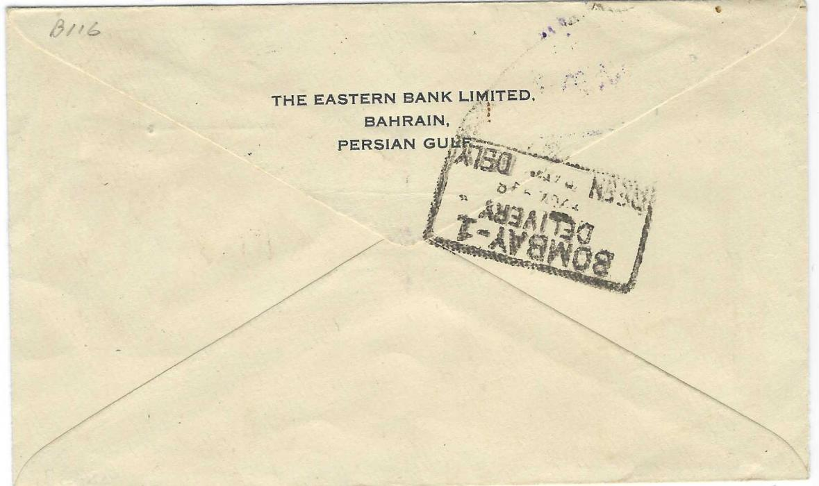 Bahrain (Kuwait combination cover) 1948 unclearly dated inter bank registered cover to Bombay franked Bahrain 6a. on 6d. definitive in combination with Kuwait 1949 London Olympics 3d. tied single large cds, straight-line BAHRAIN registration handstamp with manuscript number above, arrival backstamp. Fine and unusual usage of Olympic stamp.