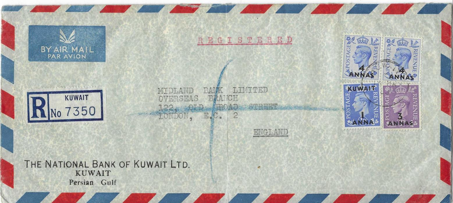 Kuwait (British Postal Agencies Eastern Arabia combination cover) 1953 (15 MR) registered inter bank envelope to England franked Kuwait 1a. on 1d. light blue and Postal Agencies 3a. on 3d. and pair 4a. on 4d. cancelled with single cds, no backstamps, good condition.