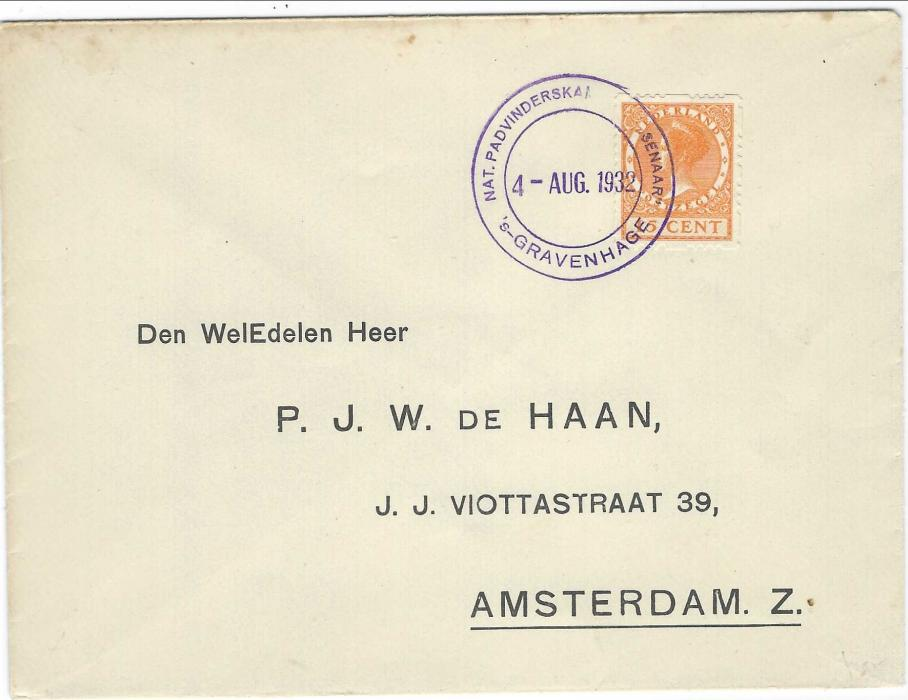Netherlands (Boy Scouts) 1932 ( Aug) printed envelope to Amsterdam franked 15 cents tied by double-ring violet Boy Scouts date stamp for National Congress; without backstamp, a couple of small tones at top of envelope.
