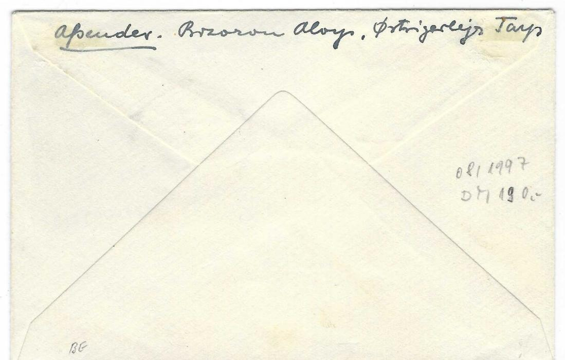 Denmark 1946 (11.4.) envelope to Odense with 'Interneret Brev' label tied by Esbjerg B. cds, red Red Cross cachet at left; fine and fresh showing outer frame of dots on each side.