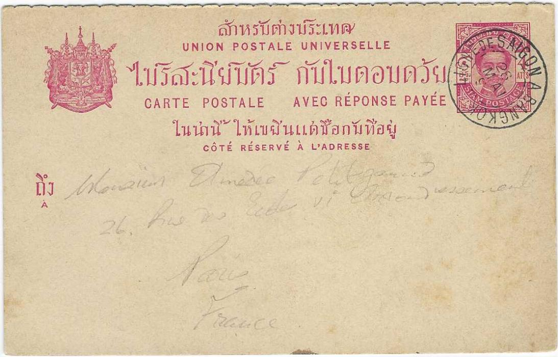 Thailand 1890s 4a. outward section of reply stationery card with address to France and message in pencil cancelled by Ligne De Saigon A Bangkok date stamp with unclear year.