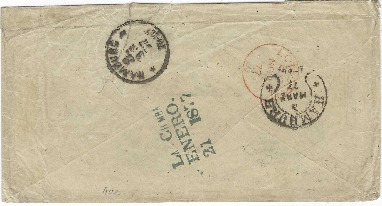 Bolivia 1877 cover to Hamburg bearing very fine negative Correos de la Chimba Bolivia with illustrated Ship centre, framed FRANCA and oval-framed fancy CANCELADO, the reverse with three-line La Chimba/ Enero date stamp, routed via British Post Office at Panama with three-line handstamp on front, London transit and arrival backstamps, receiving in Hamburg a handstamped T and manuscript