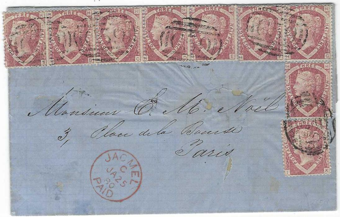 Great Britain (Haiti) 1880 (JA 25) blue-grey entire to Paris franked 1870 1½d. rose-red, plate 3, two pairs, strip of three and two singles, HA-HH and IK, tied and cancelled with five C59 obliterators, fine red JACMEL PAID cds, reverse with London transit and arrival cds; some erosion to front of entire of small consequence to a striking usage of this stamp, paying the 1s 1½d. rate.