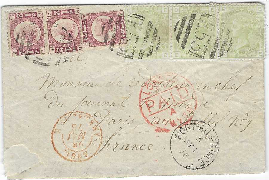 Great Britain (Haiti) 1878 (MY 1?) cover to Paris franked 1870 ½d., plate 12 pair and single (DP-FP) together with 1873-80 4d. sage-green, plate 15, EC-EE, cancelled 'E53' obliterators, Port Au Prince destach cds below, red London transit and arrival cds; some slight envelope faults, still a very attractive franking. Ex Bollen and Dale-Lichtenstein.