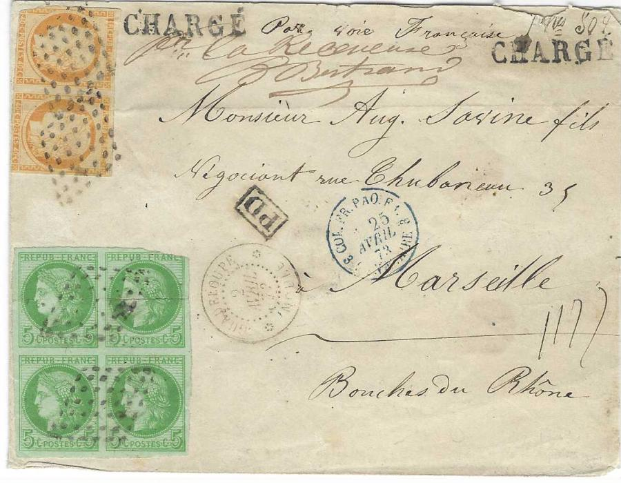 Guadeloupe 1873 (2 Avril) charge cover to Marseille franked 1871-76 Ceres 5c. block of four and 40c. horizontal pair cancelled/tied by four dotted lozenges with Guadeloupe Moule cds alongside, two CHARGE handstamps and framed handstamp on reverse, maritime cancels front and back, Paris transit and arrival backstamps; some faults with horizontal filing crease affecting one 40c., the other 40c with rounded bottom left corner and top right 5c. with rounded corner, still a fine franking.