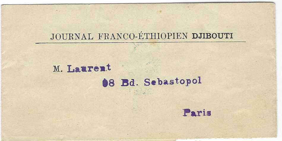"French Somali Coast (Djibouti) 1902 '0,05' on 75c. applied on printed newspaper wrapper ""Journal Franco-Ethiopien Djibouti""  to Paris cancelled by blue Cote Francaise des Somalis Djibouti cds."