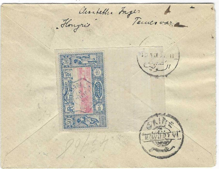 French Somali Coast (Djibouti) 1897 (14 Juil) registered cover to Poste restante, Cairo, franked on reverse with bottom marginal 50c. cancelled by multi-faceted Djibouti Postes date stamp which is repeated on front, La Reunion A Marseille L.V.No2 transit, arrival backstamp.