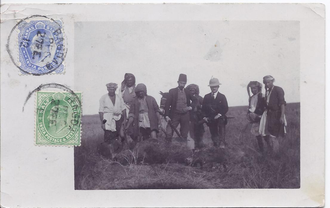 India (Used Abroad - Iraq) 1912 registered picture postcard to Berlin franked India 1/2a. and 2 1/2a. tied Bagdad cds, reverse with handstamped registration label. The photographic card depicting hunting party and their kill.