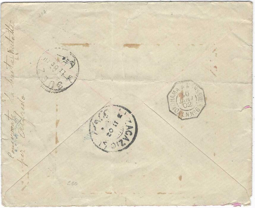 French Somali Coast (Djibouti) 1902 (27 Janv) registered cover to Zagazig, Egypt bearing single franking 1902 '0.75' on 5f. triangle issue tied unclear blue cds with framed 'R' in same colour, reverse with Yokohama A Marseille L.N.No.6 octagonal date stamp, Suez transit and arrival cds; horizontal and vertical filing folds clear of stamp; scarce stamp on cover.