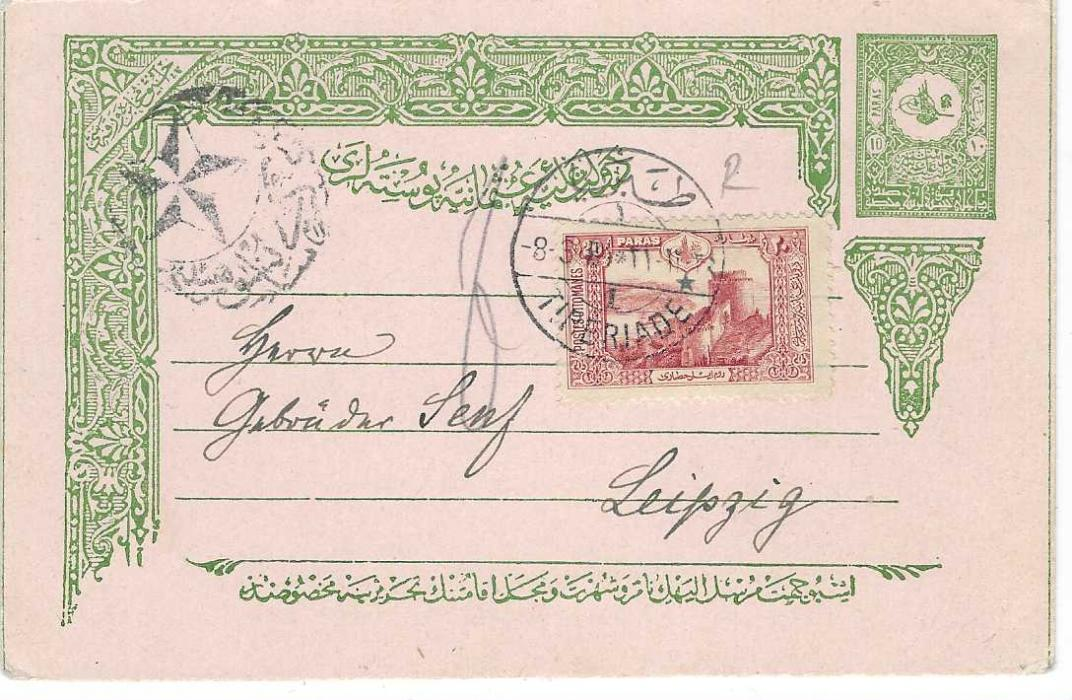 Palestine (Ottoman) 1916 10p. postal stationery card to Leipzig, uprated 20pa. which is tied by bilingual TIBERIADE date stamp, top left with censor cachet; fine condition with full message