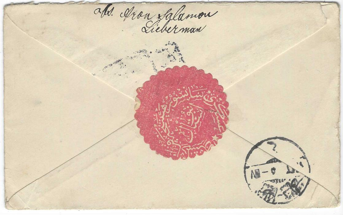Palestine (Ottoman) 1916 20pa postal stationery envelope to Berlin uprated overprinted 10pa.  and 20pa. tied by two Med-Charem bilingual cds, censor handstamps on front, red scallop censor label  on reverse.