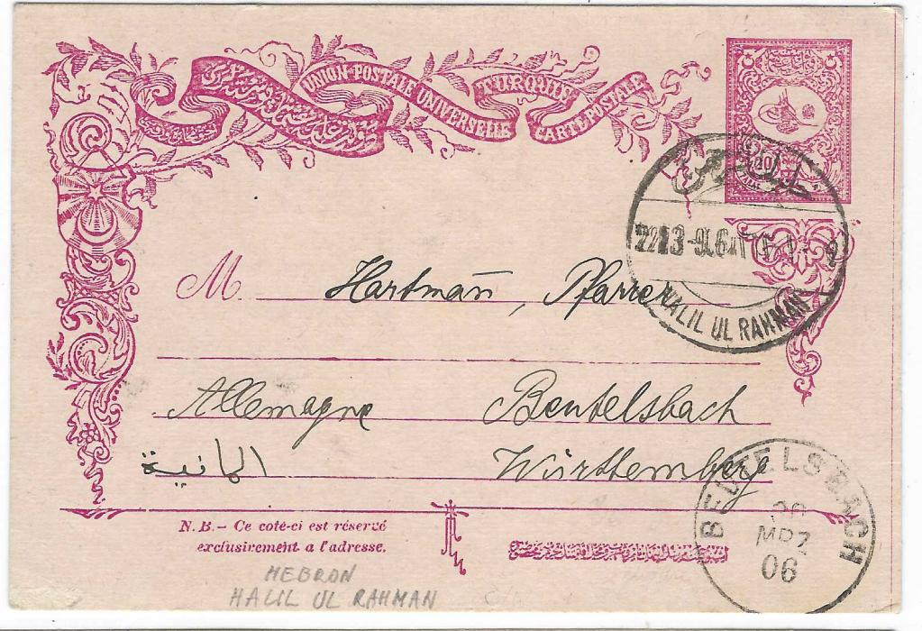 Palestine (Ottoman) 1906 (22.3.)  20pa postal stationery card to Beutelsbach, Germany cancelled by fine bilingual Kalil Ul Rahman cds, arrival cds bottom right; fine condition with full message.