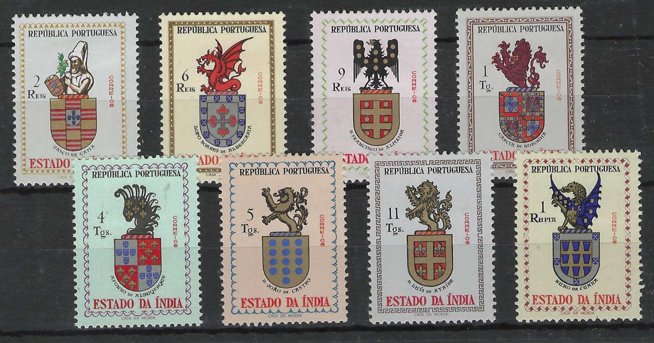 Portuguese India 1957 Unissued Heraldic Arms set of eight hinged mint. A rare set.