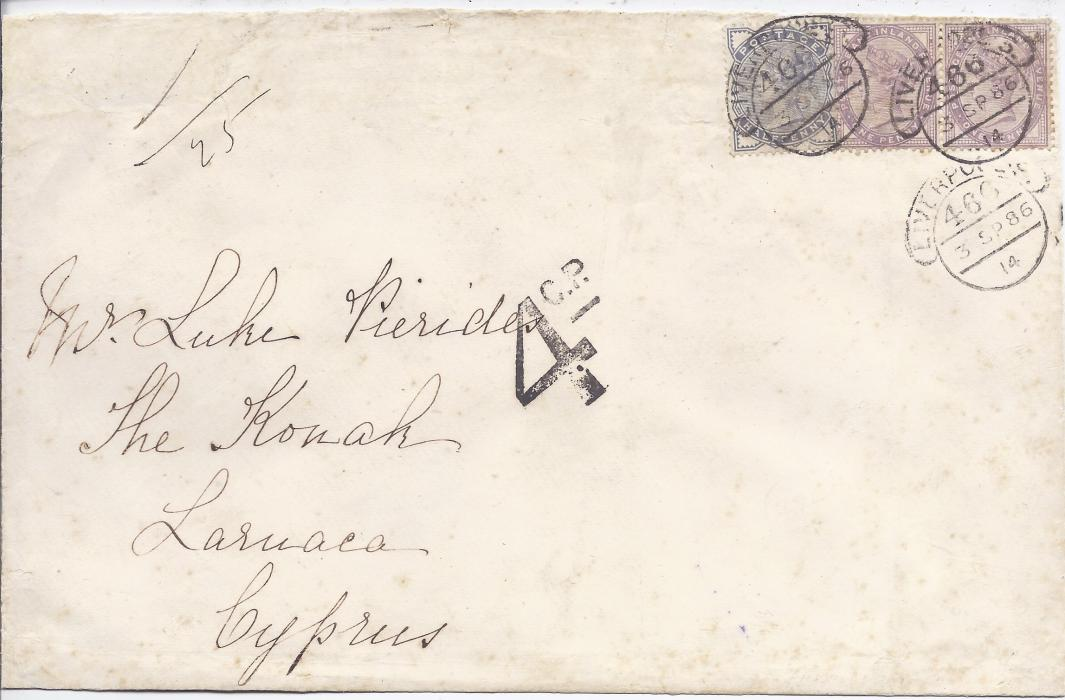 Cyprus 1886 incoming cover from Liverpool to Larnaca, underfranked with a fine charge handstamp 4 C.P., Larnaca arrival backstamp. A previously unrecorded handstamp.
