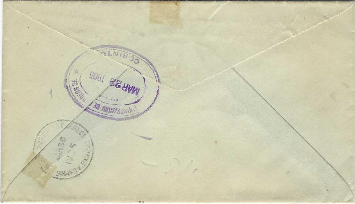 """Nicaragua 1905 (20 Mar) 'Consular Service, U.S.A.' printed envelope addressed to """"Quarantine Office"""" Ancon, Panama franked 1903 Pres. Zelaya 10c. black and orange pair and single tied by two violet Managua oval date stamps, reverse with Corinto transit and arrival cds."""