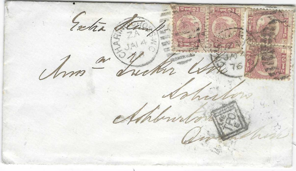 Great Britain 1876 (JA 14) cover to Ashburton franked two pairs ½d., DX-EX and FX-GX, plate 11, tied Charring Cross 'CX 81' duplex, one pair paying the late fee, the front also showing framed diamond 'L.& E./ TPO' handstamp of London to Exeter line; some slight defects to stamps.