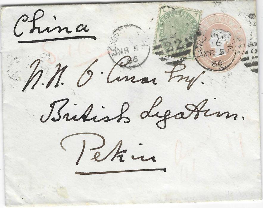 Great Britain 1886 (MR 5) 1d. pink stationery envelope uprated 1883-84 5d. green to British Legation, Pekin, China cancelled London S.W. '22' duplex, reverse with Singapore/ B/ Hong Kong marine sorter. Without further cancels indicating carriage by diplomatic bag from Hong Kong; good condition.