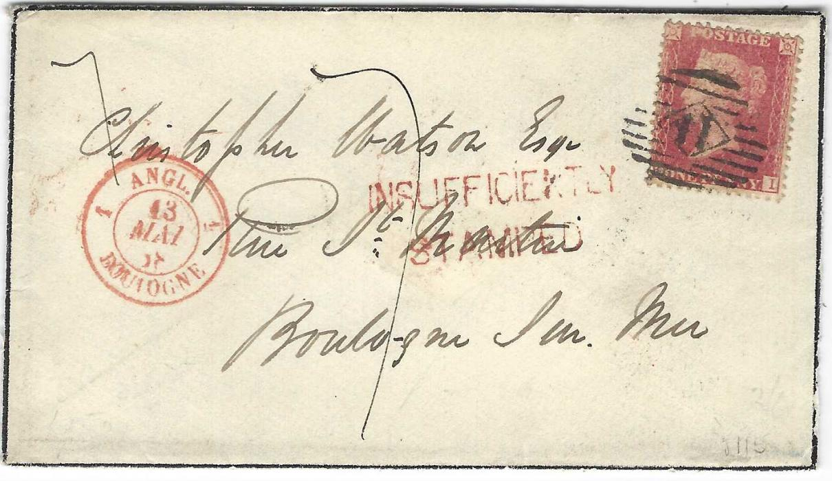 Great Britain 1858 mourning cover and 1875 cover front to France, both franked at 1d. rate with red and black INSUFFICIENTY/ PREPAID handstamps in red and black, an attractive pair