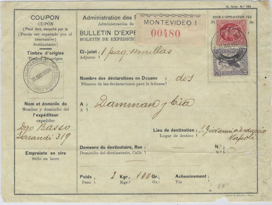 Uruguay 1904 (31 Mar) parcel form for a 2.1k. package to Napoli, franked at top right with 1900-01 10c and 50c. 'Mercury' tied Montevideo cds; vertical central filing creases and some slight faults as usual with these flimsy parcel cards.